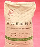 石油树脂-碳九(3)