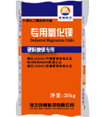 硬脂酸镁专用ballbet贝博网页登录